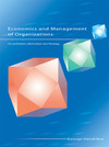 Economics and management of organizations co-ordination, motivation and strategy