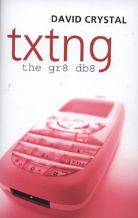 Txtng the gr8 db8