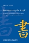 Remembering the kanji. vol. 1 a complete course on how not to forget the meaning and writing of Japanese characters