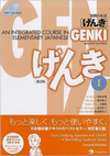 Genki: an integrated course in elementary Japanese. I