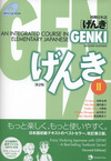 Genki: an integrated course in elementary Japanese. II