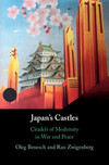 Japan's castles: citadels of modernity in war and peace